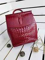 Женский кожаный рюкзак с тиснением под крокодила размером 24х30х13 см Красный