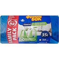 Пакеты для мусора 35 л, 50 шт, фиолетовые Фрекен БОК