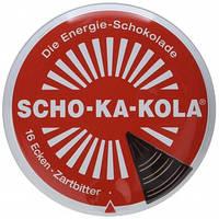 Енергетичний шоколад Scho-Ka-Kola 100г