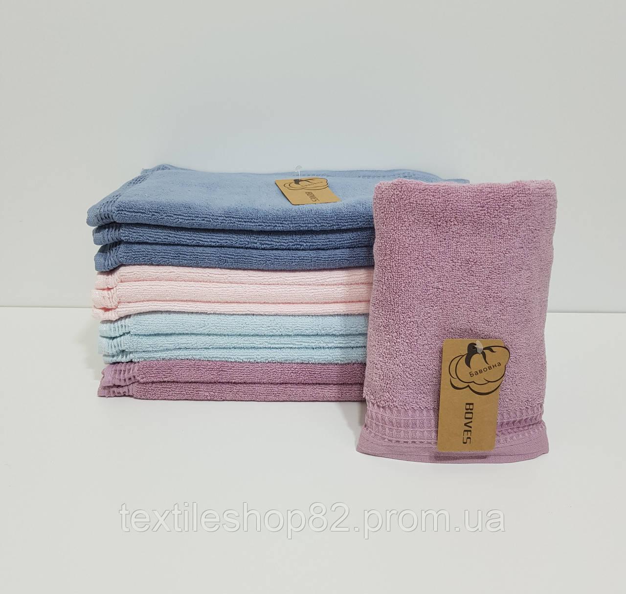 Кухонные махровые полотенца краски для ткани пвх купить