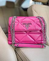 Жіноча сумка Prada Spectrum Pink | Клатч Прада Спектрум Рожевий