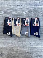 Жіночі класичні шкарпетки Стиль високі однотонні 36-40 12 шт в уп мікс кольорів