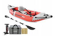 Одноместная надувная лодка байдарка EXPLORER Intex 68303 NP, с алюминиевыми веслами, насосом и сумкой.