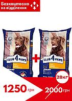 Клуб 4лапы Премиум класса для собак Контроль веса - 14 кг+14 кг