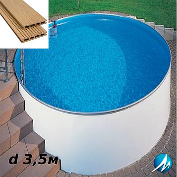 Террасная доска по периметру бассейна с шириной дорожки 0,7м - комплект для сборного бассейна d 3,5м