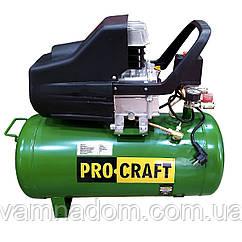 Компрессор воздушный ProCraft 50-1 (50 л)