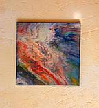Картина рідким акрилом Внутрішній світ 30х30см покрита епоксидним клеєм Ручна робота, фото 2