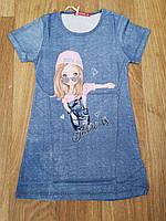Платье для девочек Crossfire 98-128р.р