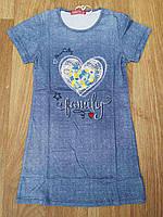 Платье для девочек Crossfire 134-164р.р