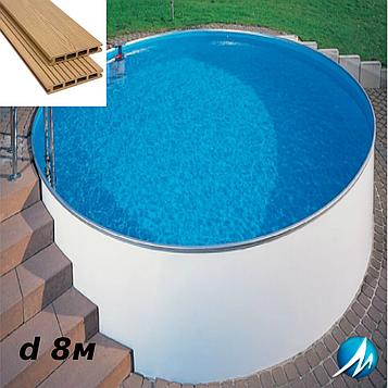 Террасная доска по периметру бассейна с шириной дорожки 0,7м - комплект для сборного бассейна d 8м
