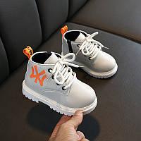 Детские ботинки для мальчиков демисезонные, размеры: 22, 25