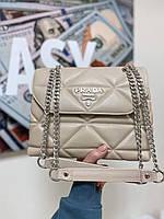 Жіноча сумка Prada Spectrum Beige | Клатч Прада Спектрум Бежевий