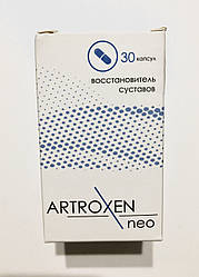 ARTROXEN neo капсулы для суставов (Артроксен Нео)