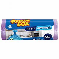 Мусорные пакеты Фрекен Бок Мешки для мусора крепкие 60 л 40 шт.