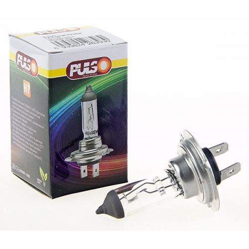 Лампа Pulso/галогенная H7/PX26D 12v55w clear/c/box (LP-70550)
