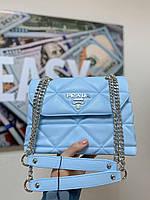 Женская сумка Prada Spectrum Blue | Клатч Прада Спектрум Голубой, фото 1