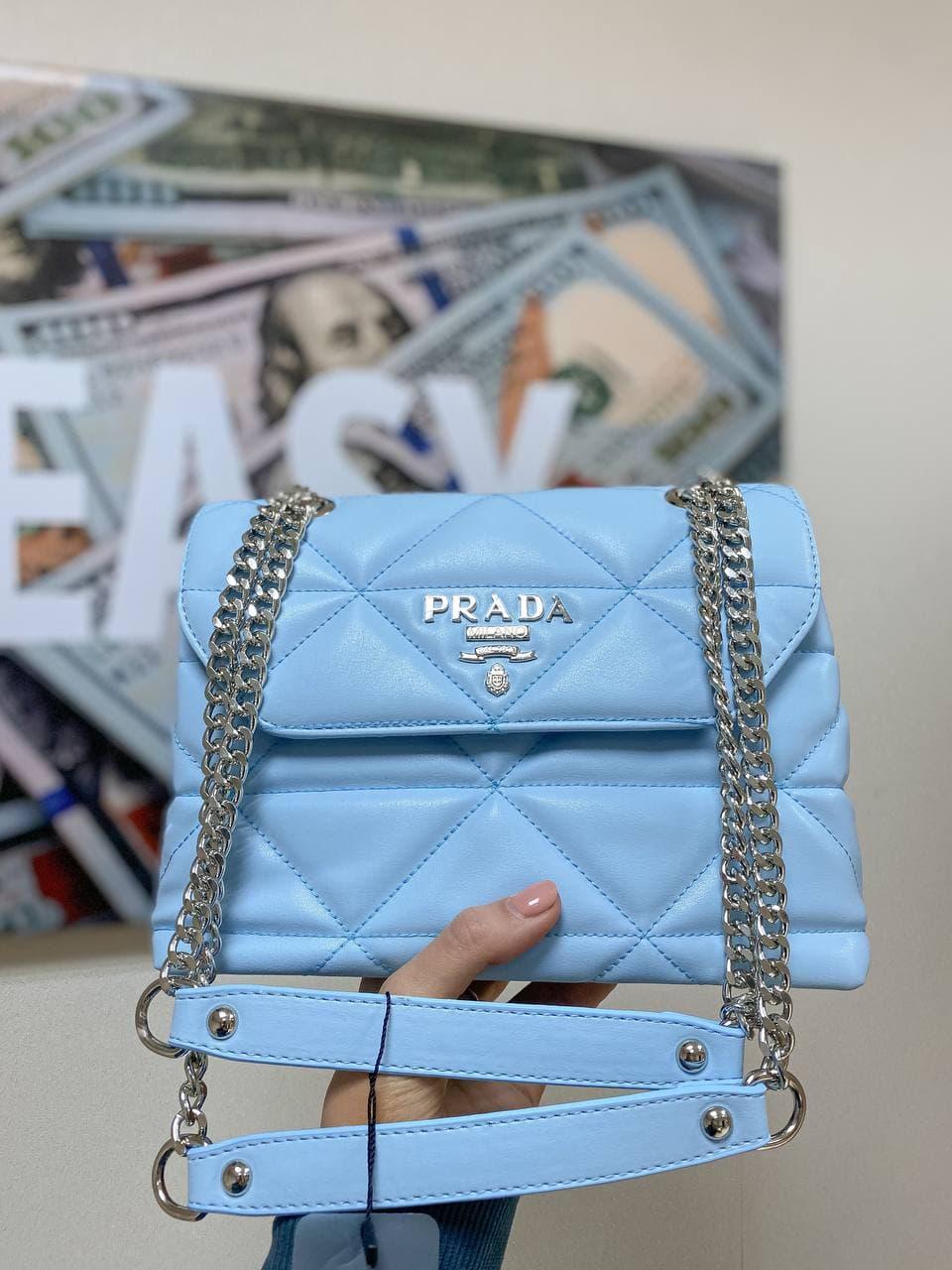 Женская сумка Prada Spectrum Blue | Клатч Прада Спектрум Голубой