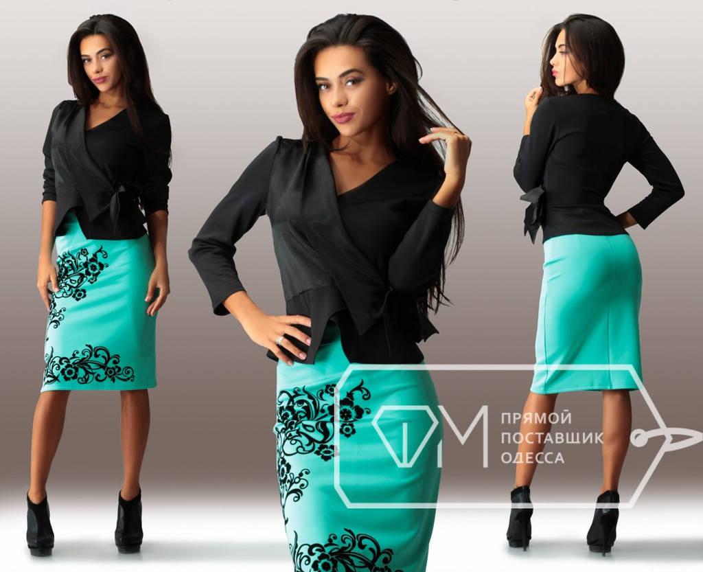 f365505c38e Супер Цена Элегантный женский костюм с юбкой средней длины до больших  размеров
