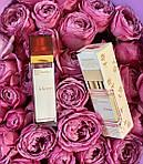 Вибираємо подарунок жінці на 8 березня разом з Glamour Parfume: поради, приклади та рекомендації