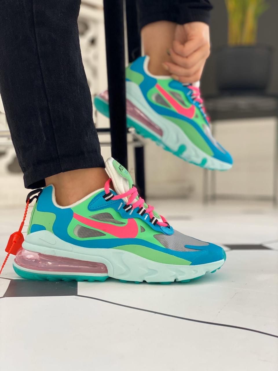 Жіночі Кросівки Nike air max 270 React