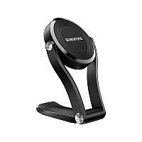 Держатель (автодержатель) магнитный для телефона в машину Borofone BH26 Черный