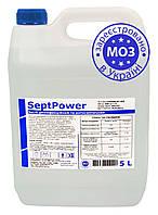 Дезинфектор (санитайзер) для рук, кожи и поверхностей SeptPower 5 л