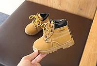 Детские ботинки для мальчиков демисезонные COMFY KIDS, размеры: 21, 22, 23, 24, 25