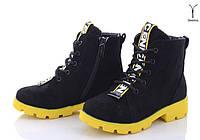 Демисезонные ботинки , р. 27,29,30,32