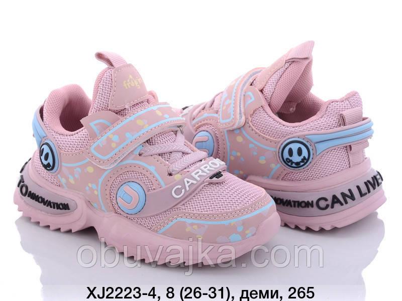 Спортивне взуття Дитячі кросівки 2021 оптом в Одесі від фірми W niko(26-31)