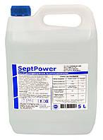 Антисептик для рук (дезінфікуючий засіб) SeptPower 5 л, фото 1