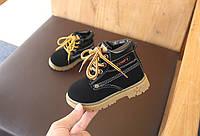 Детские ботинки для мальчиков демисезонные COMFY KIDS, размеры: 21, 22, 23, 25