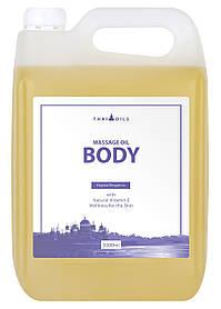Профессиональное массажное масло «Body 5000 ml