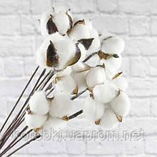 О Хлопок сухоцвет (проволочная ветка с одним цветком)  (диаметр бутона 4,5-5,5 см, упаковка 10 шт)