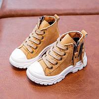 Детские ботинки для мальчиков демисезонные, размеры: 21, 22, 24, 26