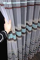 Тюль фатин полоса, цвет бирюзовый с коричневым. Код 310т