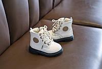 Детские ботинки для мальчиков демисезонные DAI-W-SMR, размер 22