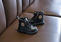 Детские ботинки для мальчиков демисезонные DAI-W-SMR, размер 21