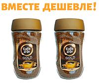 Растворимый кофе Cafe Dor Gold 200г*2шт стеклянная банка (Польша), фото 1