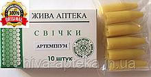 Свечи антипаразитарные Артемизиум с концентратом экстракта полыни