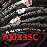 Покрышка велосипедная Ralson 700 x 35C R-3157 Oryx 60TPI SKINWALL