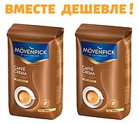 Кофе в зернах Movenpick 500г*2шт Caffe Crema Арабика 100%, фото 1