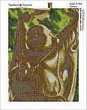 Алмазная вышивка мозаика Чарівний діамант Хочун КДИ-0764 40х30 см 18цв Квадратные стразы полная зашивка, фото 2