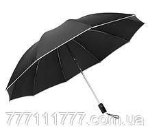 Зонт складной автоматический Xiaomi Zuodu Black