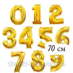 Цифра золото 70 см ГЕЛИЙ фольга  на День Рождения