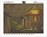 Алмазная вышивка мозаика Чарівний діамант Романтический натюрморт КДИ-0057 30х40см 24цветов квадратные полная, фото 3