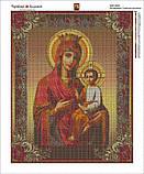 Алмазная вышивка мозаика Чарівний діамант икона Богородица Скоропослушница КДИ-0860 40х50см 30цветов, фото 2