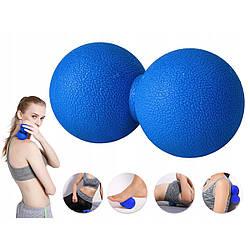 Массажный мяч двойной для мышц 6x12 см Springos Lacrosse Double Ball FA0024 для шеи, плеч, спины, груди и икр