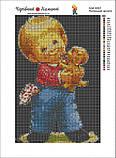 Алмазная вышивка мозаика Чарівний діамант Маленький дружок КДИ-0803 20х30см 25цветов квадратные полная, фото 2