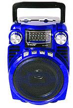 Радиоприемник Golon RX BT03, синий