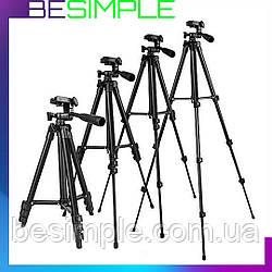 Штатив тринога для камери або телефону (43-146 см) FY-608 / Тринога-тримач для камери, Штативи і д